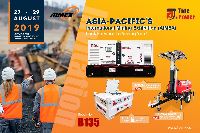 亚太国际采矿展览会